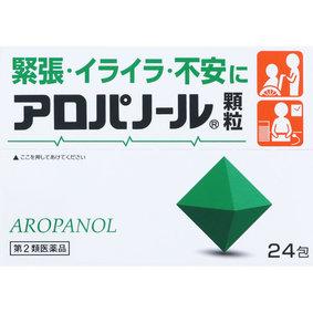 アロパノール顆粒 24包 [第2類医薬品]