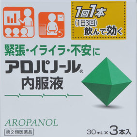 アロパノール内服液 30mL×3本 [第2類医薬品]