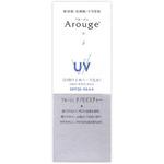 アルージェ UV モイストビューティーアップ 25g
