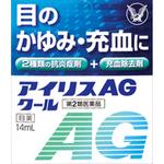 アイリスAGクール 14mL [第2類医薬品]