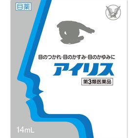 アイリス 14mL [第3類医薬品]