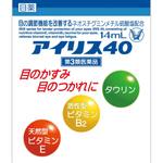 アイリス40 14mL [第3類医薬品]
