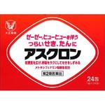 アスクロン 1g×24包 [第2類医薬品]