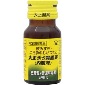 大正漢方胃腸薬<内服液> 30mL [第2類医薬品]