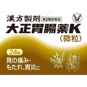 大正胃腸薬K 1.2g×24包 [第2類医薬品]