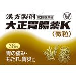 大正胃腸薬K 1.2g×38包 [第2類医薬品]