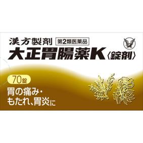 大正胃腸薬K<錠剤> 70錠 [第2類医薬品]