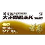 大正胃腸薬K<錠剤> 110錠 [第2類医薬品]