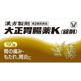 大正胃腸薬K<錠剤> 190錠 [第2類医薬品]