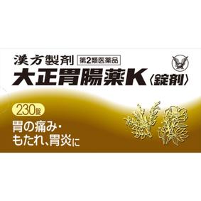 大正胃腸薬K<錠剤> 230錠 [第2類医薬品]