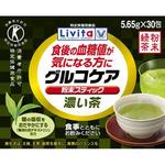 グルコケア 粉末スティック 濃い茶 169.5g(5.65g×30包)