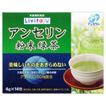 Livita アンセリン粉末緑茶 56g(4g×14包)