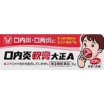 口内炎軟膏大正A 6g [第3類医薬品]