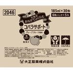 コバラサポート グレープフルーツ風味 185mL×6缶×5箱