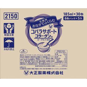 コバラサポート コラーゲンin ヨーグルト風味 185mL×30缶