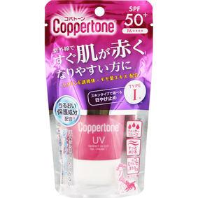 コパトーン パーフェクトUVカットジェルクリームI 40g