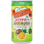 ※コバラサポート ふくらみplus キウイ&パイン風味 185mL