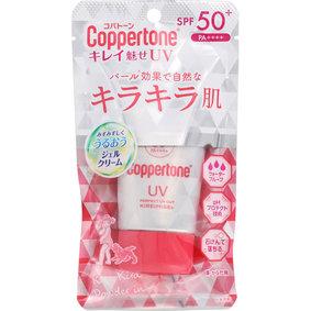 コパトーン キレイ魅せUV キラキラ肌 40g