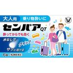 センパア・QT 6錠 [第2類医薬品]