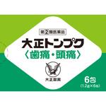 大正トンプク 1.2g×6包 [指定第2類医薬品]