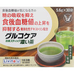 ※グルコケア 粉末スティック 濃い茶 168g(5.6g×30袋)