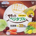 ※サクッとベジタブル チョコ風味 32g(1.6g×20袋)
