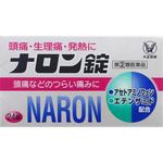 ナロン錠 24錠 [指定第2類医薬品]