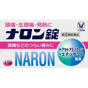 ナロン錠 48錠 [指定第2類医薬品]