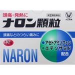 ナロン顆粒 1.6g×12包 [指定第2類医薬品]