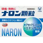 ナロン顆粒 1.6g×24包 [指定第2類医薬品]