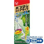 ★パブロン鼻炎アタックJL〈季節性アレルギー専用〉 8.5g [指定第2類医薬品]