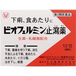 ビオフェルミン止瀉薬 12包(1.2g×12包) [第2類医薬品]