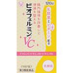 ビオフェルミンVC 120錠 [第3類医薬品]