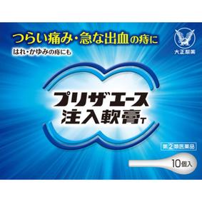 プリザエース注入軟膏T 10個 [指定第2類医薬品]