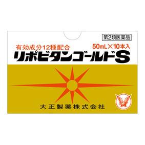 リポビタンゴールドS 50ml×10本 [第2類医薬品]