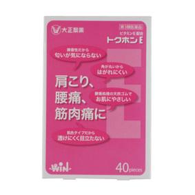 トクホンE 40枚 [第3類医薬品]