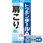 トクホンチールA 100mL [第3類医薬品]