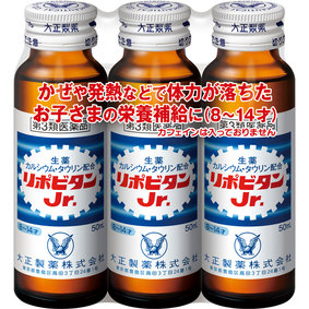 リポビタンJr. 50mL×3本 [第3類医薬品]