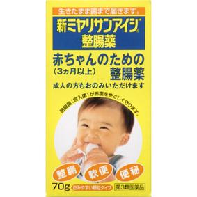 新ミヤリサンアイジ整腸薬 70g [第3類医薬品]