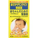 新ミヤリサンアイジ整腸薬 40g [第3類医薬品]