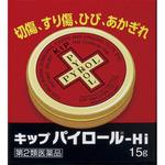 キップパイロール−Hi 15g [第2類医薬品]