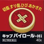 キップパイロール−Hi 40g [第2類医薬品]