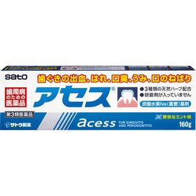 アセス 160g [第3類医薬品]