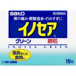 イノセアグリーン 16包 [第2類医薬品]