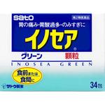 イノセアグリーン 34包 [第2類医薬品]