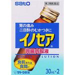 イノセア胃腸内服液 30mL×2本 [第2類医薬品]