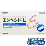 ★エンペシドL 6錠 [第1類医薬品]
