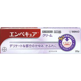 エンペキュア 20g [第2類医薬品]