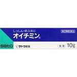 オイチミン 10g [指定第2類医薬品]