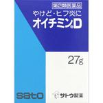 オイチミンD 27g [指定第2類医薬品]